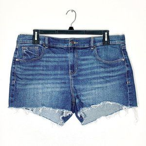 SOLD - Old Navy Distressed Jean Shorts